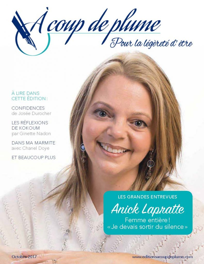 2017-10_coupplume-cover